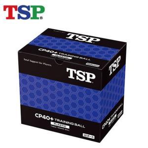 ティーエスピー TSP 卓球ボール CP40+ トレーニングボール 10ダース入 010071|himaraya