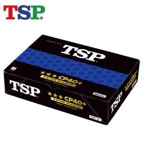ティーエスピー TSP 卓球ボール 3スターボール CP40+ 60球 公認球 プラ 14060|himaraya
