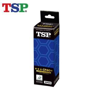 ティーエスピー TSP 卓球ボール CP40+3スターボール 3ヶ入箱 014049|himaraya