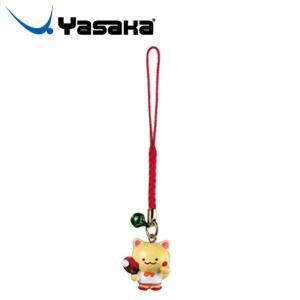 ヤサカ Yasaka ストラップ にゃんこストラップ 勝ち招き Z159|himaraya