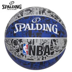 スポルディング SPALDING バスケットボール 5号球 グラフィティ ブルー 83-678J|himaraya