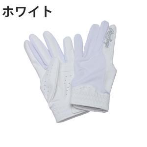 ローリングス Rawlings 守備用手袋 メンズ レディース 2枚組 右手用 左手用 EBG8F01|himaraya|03