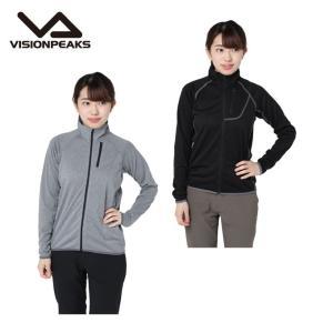 スキー アンダーウェア レディース インナーウェア フルジップシャツ INNER VP130112H01 ビジョンピークス VISIONPEAKS|himaraya