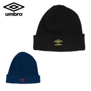 アンブロ UMBRO ニット帽 メンズ レディース キャップ ベーシックニットキャップ UUAMJC55|himaraya