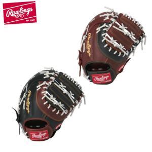 ローリングス(Rawlings) 野球 一般軟式グラブ ハイパーテック DP カラーズ ファーストミット 一塁 GR8FHTC3ACD|himaraya