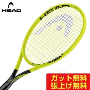 ヘッド 硬式テニスラケット エクストリームMP EXTREME MP 236118 HEAD メンズ レディース|himaraya