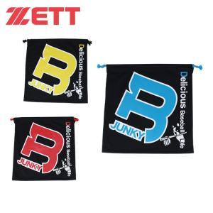 ゼット ZETT 野球 ポーチ メンズ レディース ジュニア BBジャンキービッグロゴニット袋 BOX18FBJ|himaraya