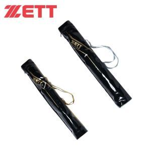 ゼット ZETT 野球 バットケース メンズ レディース 2本入れ BC289 himaraya
