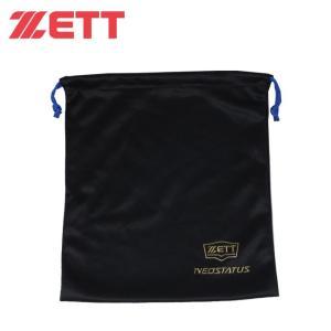 ゼット ZETT 野球 ポーチ メンズ レディース ネオステイタスグラブ袋 BAN1900|himaraya