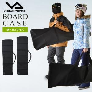 ビジョンピークス VISIONPEAKS  スノーボードケース メンズ レディース BOARD CASE VP130901H02