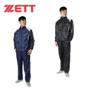 ゼット ZETT 野球 ウインドブレーカー上下セット メンズ トリコット起毛 BOW1814SET|himaraya