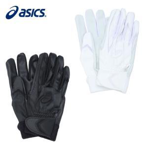 アシックス 野球 バッティンググローブ 両手用 メンズ 手袋 BEG273 asics|himaraya
