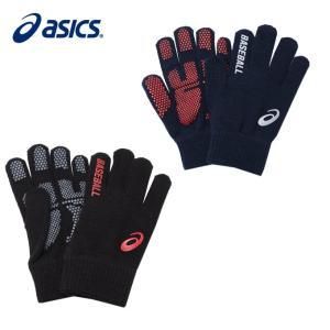 アシックス 野球 トレーニング手袋 メンズ レディース ミニグローブ 伸縮タイプ BAQ303 asics himaraya