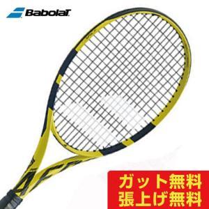 バボラ 硬式テニスラケット ピュアアエロ BF101353 Babolat メンズ レディース|himaraya