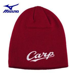 ミズノ 野球 ニット帽 メンズ レディース Carpブレスサーモニットキャップ 12JRNC0162 MIZUNO|himaraya