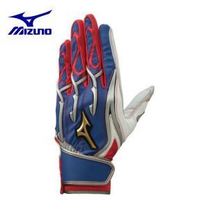 ミズノ 野球 バッティンググローブ 両手用 メンズ レディース シリコンパワーアーク ハイブリッド 1EJEA04927 MIZUNO|himaraya