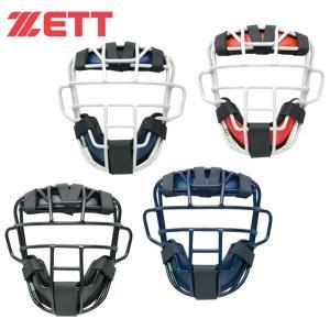 ゼット ZETT キャッチャーマスク 軟式用 メンズ 野球 軟式用 マスク プロステイタス BLM3295A 【メーカー取り寄せ】|himaraya