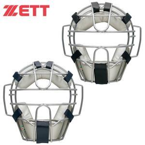 ゼット ZETT キャッチャーマスク 軟式用 メンズ 野球 軟式用 マスク BLM3154 【メーカー取り寄せ】|himaraya