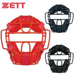 ゼット ZETT キャッチャーマスク 軟式用 メンズ 野球 軟式用 マスク BLM3152A 【メーカー取り寄せ】|himaraya