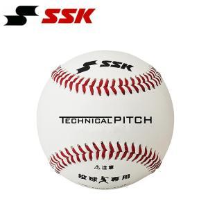 エスエスケイ SSK 野球 硬式ボール 練習球 テクニカルピッチ TP001S|himaraya
