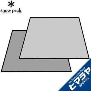 スノーピーク インナーマットグランドシートセット エントリーパックTT用マットシートH SET-250-1H snow peak|himaraya
