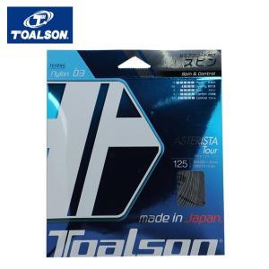 トアルソン テニスガット 硬式 単張り モノフィラメント アスタリスタツアー125 7332530K TOALSON|himaraya