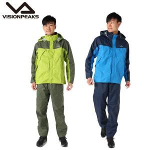ビジョンピークス VISIONPEAKS  レインウェア上下セット メンズ レインスーツ VP0170401I01|himaraya