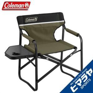 コールマン アウトドアチェア サイドテーブル付デッキチェア オリーブ 2000033809 Coleman|himaraya