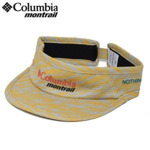 コロンビア モントレイル Columbia montrail サンバイザー メンズ レディース ナッシングビーツアトレイルランニングバイザーIIIライト XU0044 726|himaraya