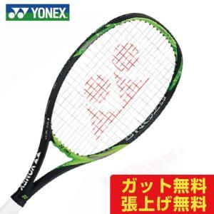 ヨネックス 硬式テニスラケット Eゾーンライト EZONE LITE 17EZL-008 YONEX メンズ レディース|himaraya