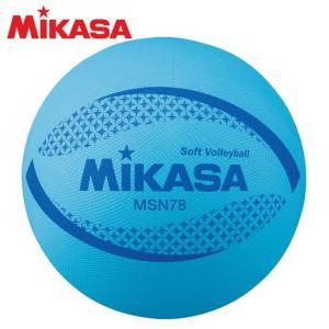 ミカサ MIKASA ソフトバレーボール 円周78cm 約210g MSN78-BL|himaraya