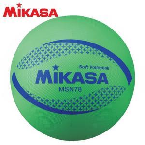 ミカサ MIKASA ソフトバレーボール 円周78cm 約210g MSN78-G himaraya