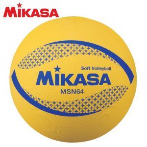 ミカサ MIKASA ソフトバレーボール ジュニア 円周64cm 約150g 小学生用 1・2・3・4年生用 MSN64-Y|himaraya