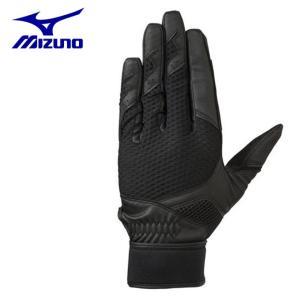 ミズノ 守備用手袋 メンズ レディース グローバルエリート 守備手袋 左手用 1EJED22090 MIZUNO|himaraya