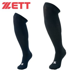 ゼット ZETT ソフトボール ソックス メンズ レディース 3Pカラーソックス BK03CM|himaraya