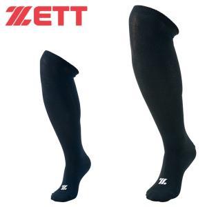 ゼット ZETT ソフトボール ソックス ジュニア 3Pカラーソックス BK03CS|himaraya