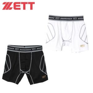 ゼット ZETT 野球 スライディングパンツ ジュニア 少年用 BP210J|himaraya