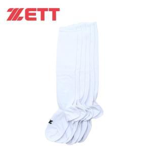 ゼット ZETT 野球 ソックス 3足組 メンズ レディース 3Pソックス BK03L|himaraya