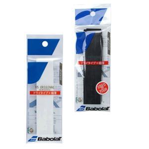 バボラ テニス グリップテープ ドライタイプ 極薄 VSグリップx1 BA651018 Babolat himaraya 06