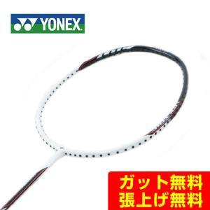ヨネックス バドミントンラケット メンズ レディース ボルトリックパワーソアー VTPWSRH 011 YONEX