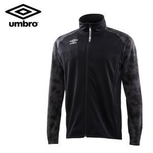 アンブロ UMBRO サッカーウェア ウインドブレーカージャケット メンズ レディース URAウォームアップトップ UUUNJF15 himaraya