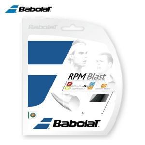 バボラ テニスガット 硬式 単張り ポリエステル モノフィラメント RPMブラスト125 BA241...
