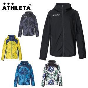 アスレタ ATHLETA サッカーウェア ウインドブレーカージャケット メンズ レディース ストレッチトレーニングJK 04124|himaraya