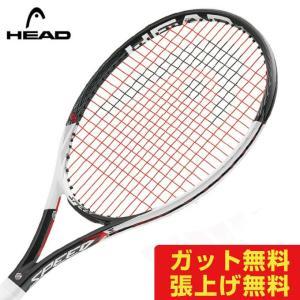 ヘッド 硬式テニスラケット スピードS SPEED S 2018 231837 メンズ レディース HEAD|ヒマラヤ PayPayモール店