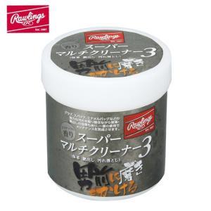 ローリングス Rawlings 野球 グラブオイル スーパーマルチクリーナーオイル3 保革 艶出し 汚れ落とし ココナッツミルク EAOL9S01|himaraya