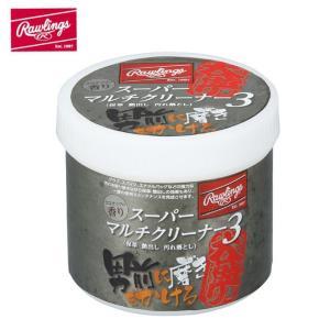 ローリングス Rawlings 野球 グラブオイル 大盛 スーパーマルチクリーナーオイル3 保革 艶出し 汚れ落とし ココナッツミルク EAOL9S02|himaraya