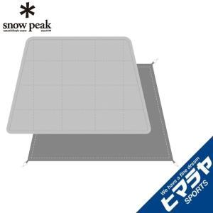 スノーピーク  インナーマットグランドシートセット エルフィールド マットシートセット TP-880-1 2019年新製品 snow peak|himaraya