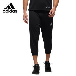 アディダスが提案する新たなベースボールトレーニングスタイルから、クォーターパンツが登場。 右太ももの...