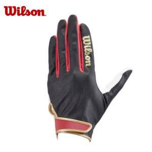 ウィルソン Wilson 守備用手袋 メンズ レディース ウイルソン 守備用グラブ 片手用 WTAFG0302|himaraya