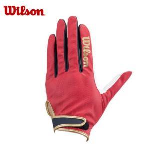 ウィルソン Wilson 守備用手袋 メンズ レディース ウイルソン 守備用グラブ 片手用 WTAFG0303|himaraya